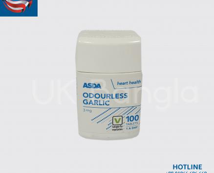 Odourless Garlic (Asda) 100 Tablets